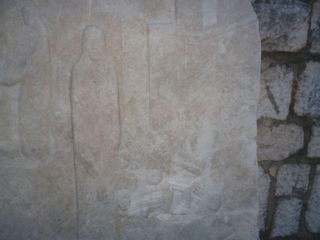 Стояние 1. Иисуса приговаривают к смерти. Фрагмент. Фото: Елена Арсениевич, CC BY-SA 3.0