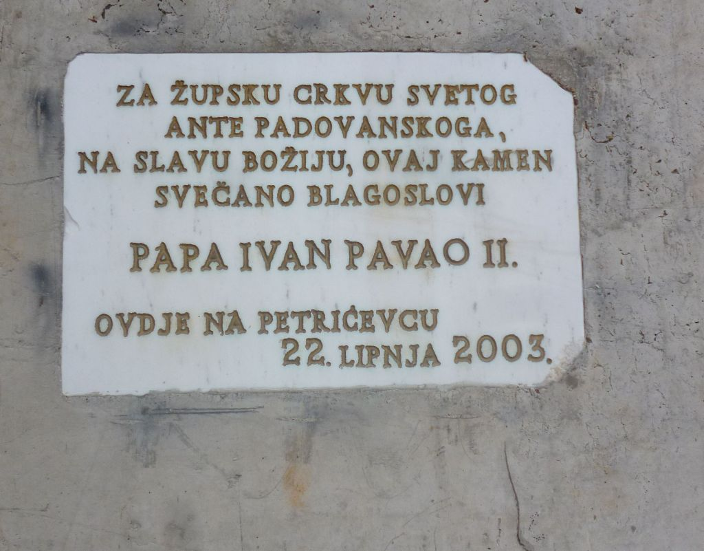 Памятная табличка о визите папы. Фото: Елена Арсениевич, CC BY-SA 3.0