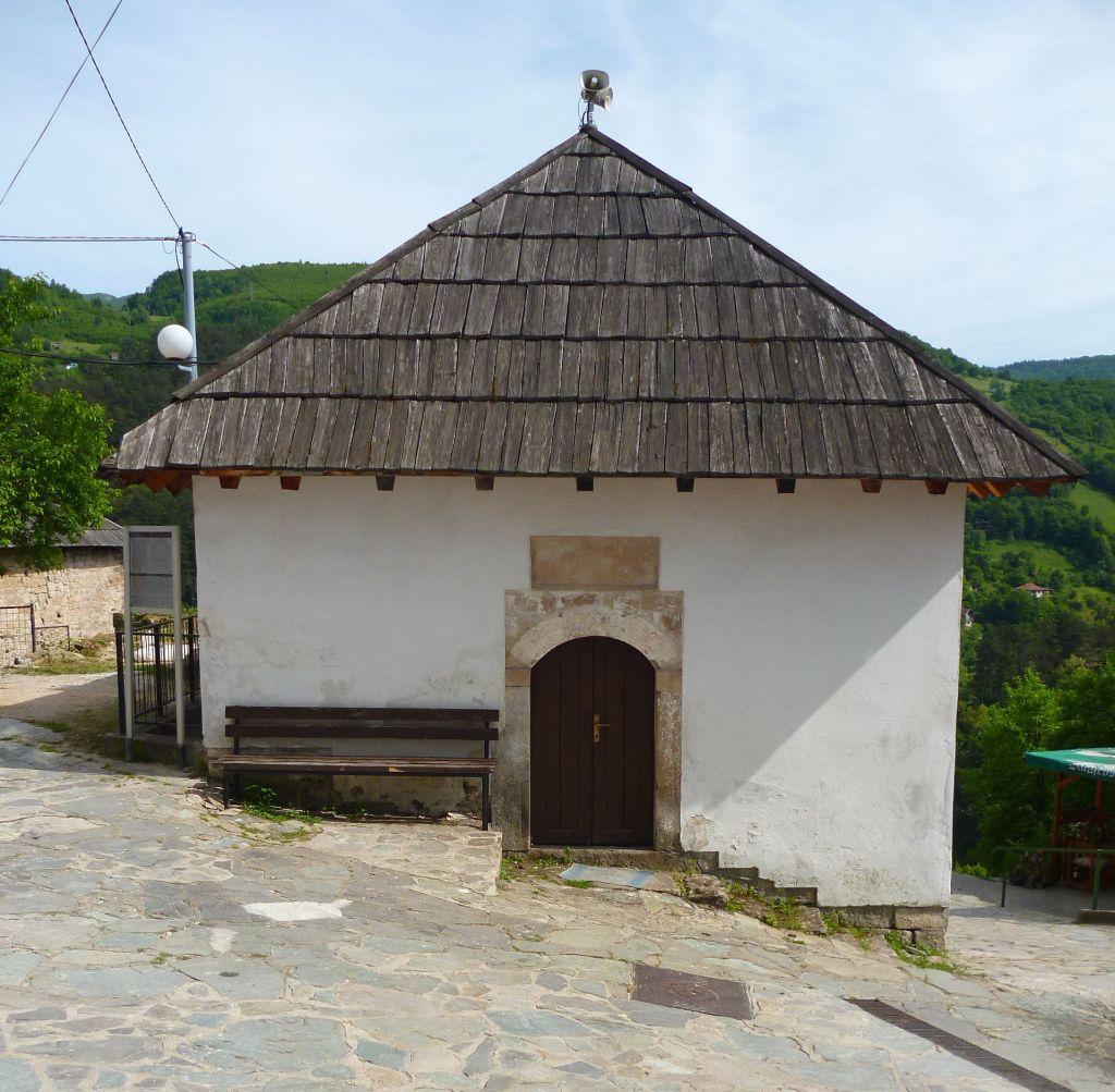 Диздарева или Женская мечеть. Фото: Елена Арсениевич, CC BY-SA 3.0