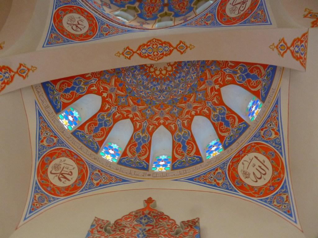 Декор мечети. Фото: Елена Арсениевич, CC BY-SA 3.0