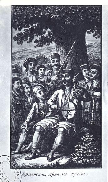 Где-то в Герцеговине. Автор неизвестен, public domain