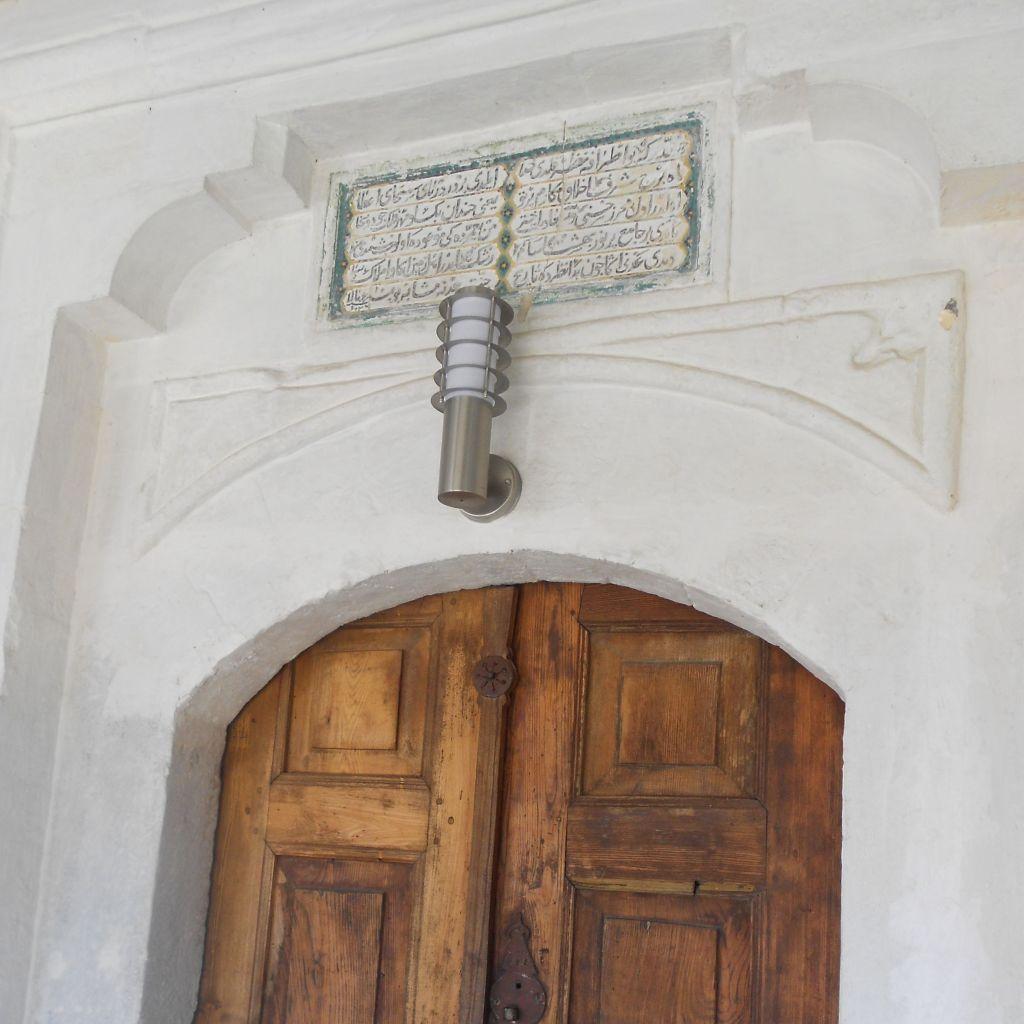 Табличка над входом в мечеть. Фото: Елена Арсениевич, CC BY-SA 3.0