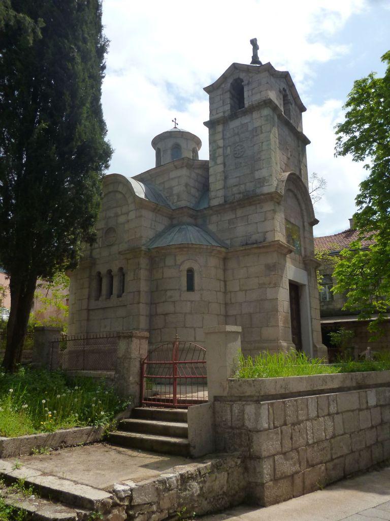 Церковь св. царя Лазара. Фото: Елена Арсениевич, CC BY-SA 3.0