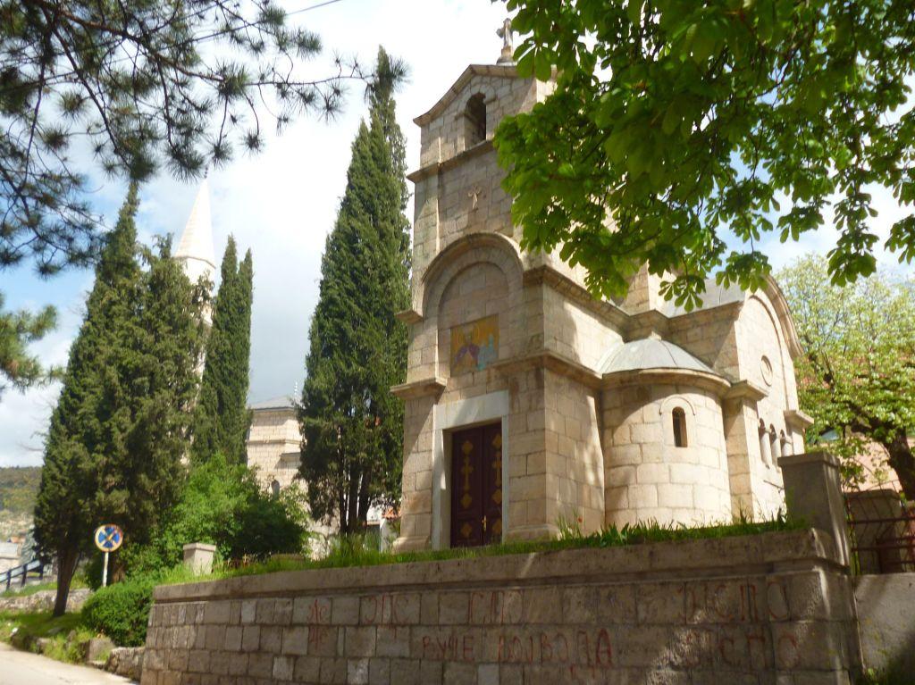 Церковь св. царя Лазара и героев битвы на Косовом поле. Фото: Елена Арсениевич, CC BY-SA 3.0