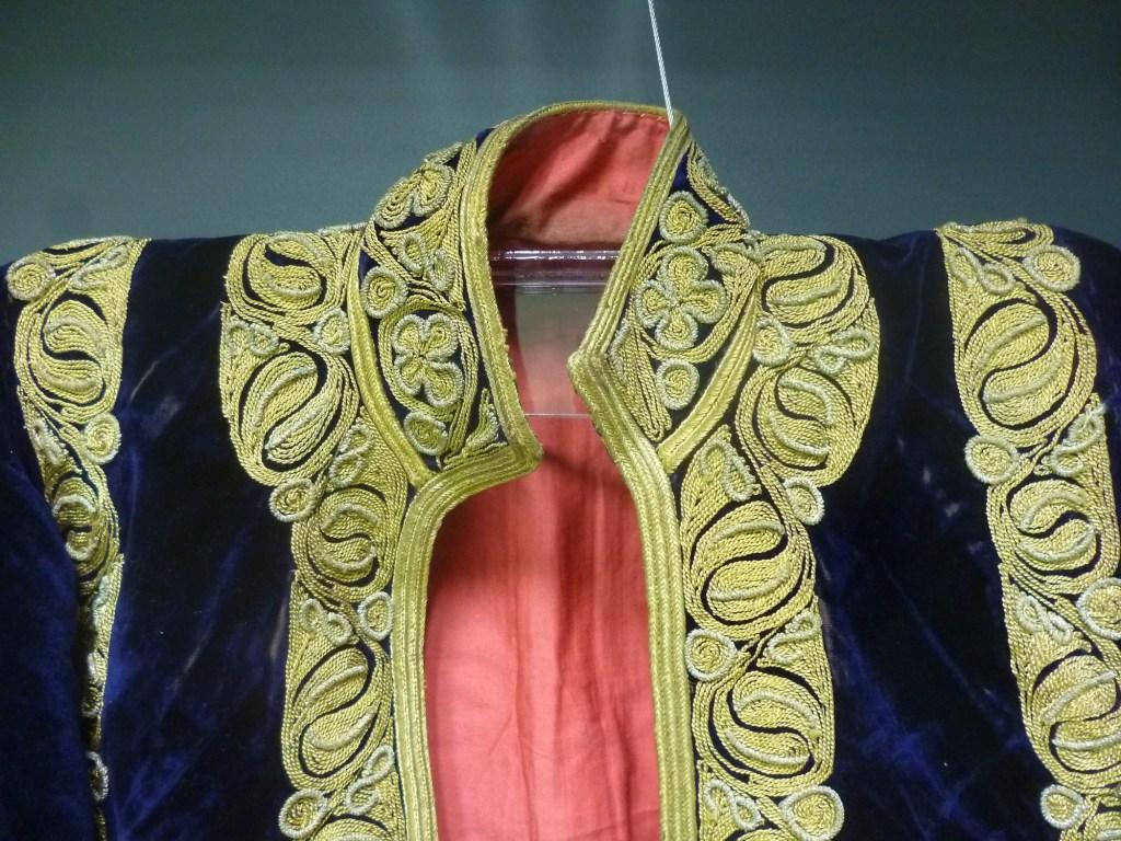 Декор либады. Музей библиотеки Гази Хусрев-бега. Фото: Елена Арсениевич, CC BY-SA 3.0