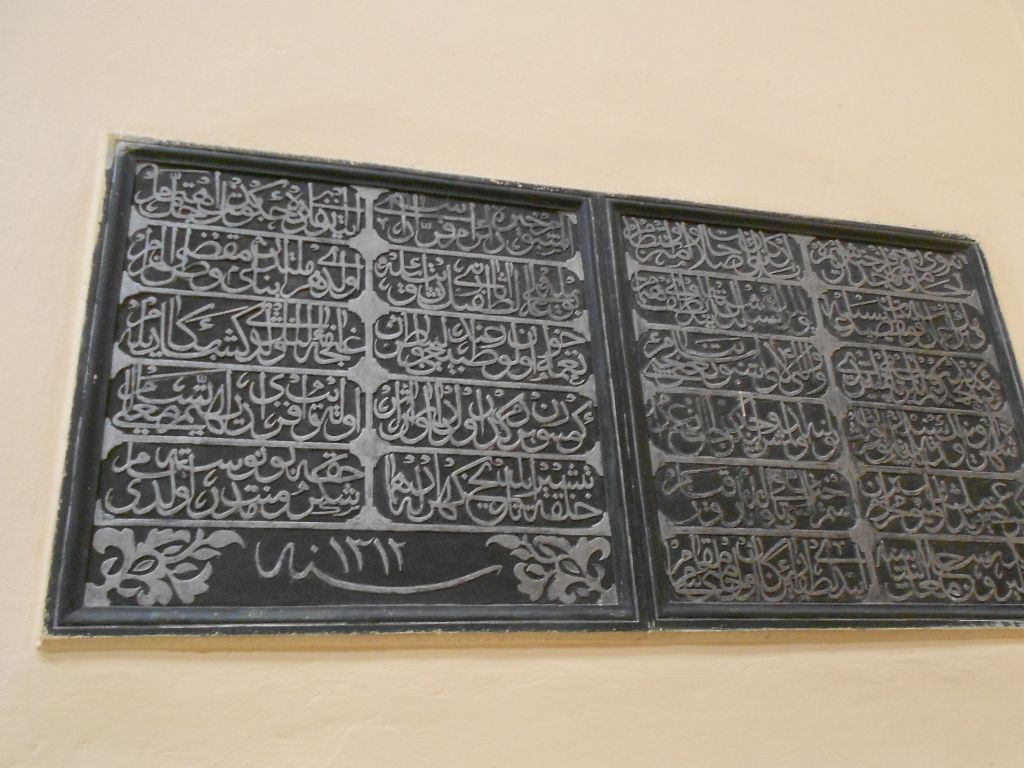 Памятная табличка 1706 года об основании мечети. Фото: Елена Арсениевич, CC BY-SA 3.0