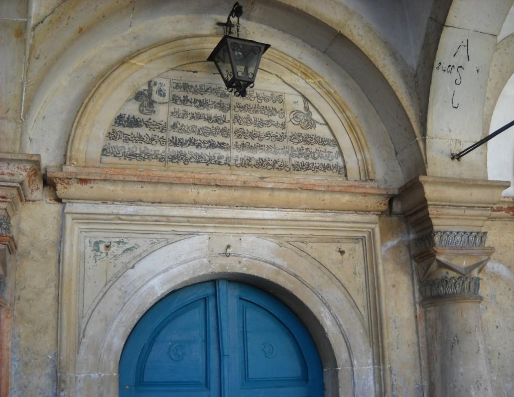 Надпись над входом в мечеть Милошник. Фото: Елена Арсениевич, CC BY-SA 3.0