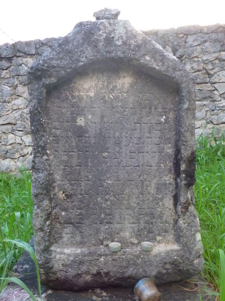 Надпись на надгробном камне. Фото: Елена Арсениевич, CC BY-SA 3.0