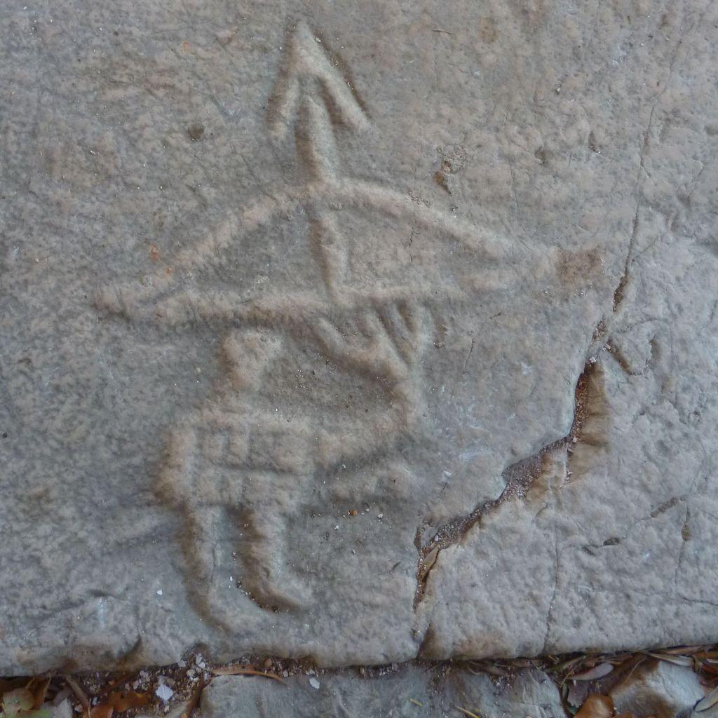 Лучник из Ошаничей. Фото: Елена Арсениевич, CC BY-SA 3.0