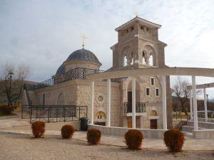 Церковь Воскресения в Пребиловцах. Фото: Елена Арсениевич, CC BY-SA 3.0