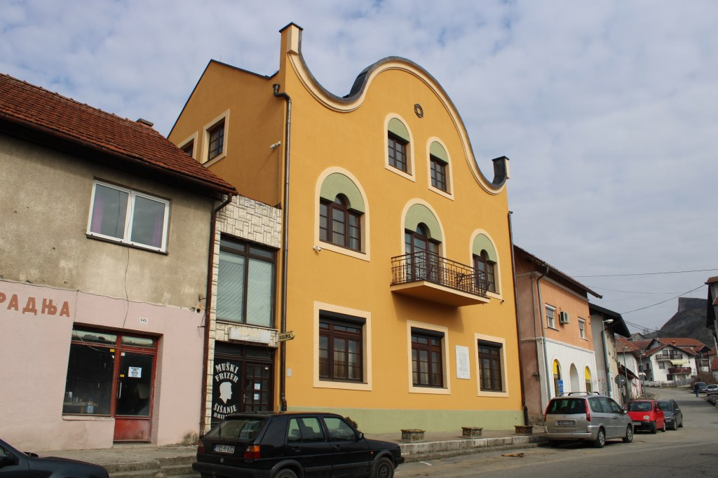 Еврейский культурный центр. Фото: Елена Арсениевич, CC BY-SA 3.0