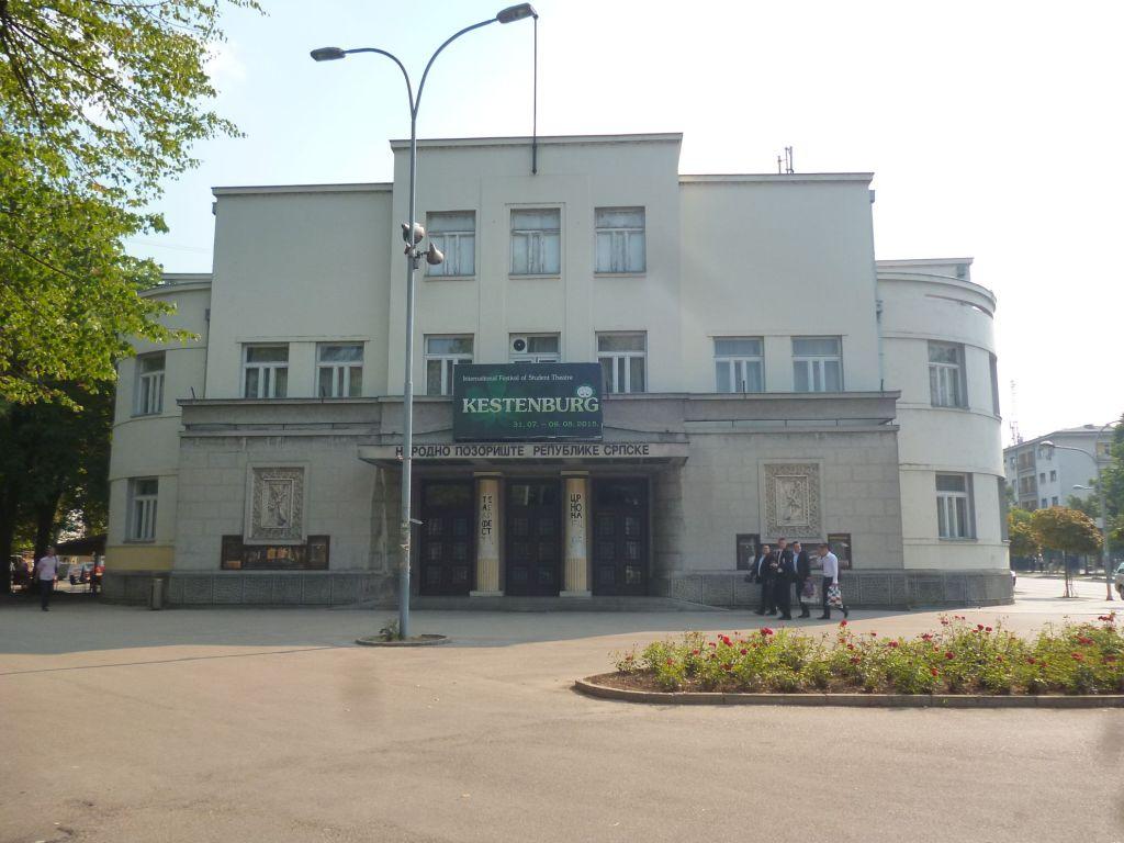 Фасад. Фото: Елена Арсениевич, CC BY-SA 3.0