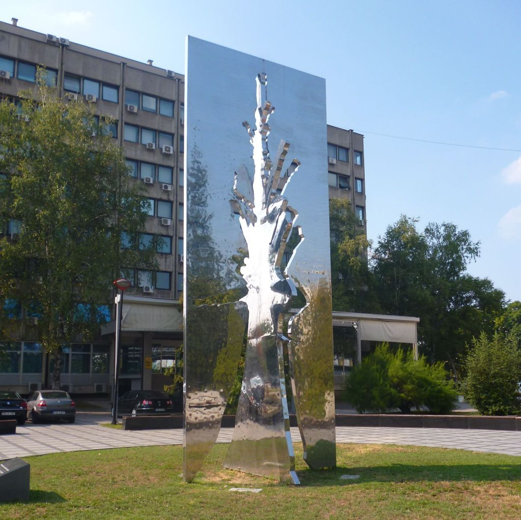 Скульптура «Тополь ужаса». Фото: Елена Арсениевич, CC BY-SA 3.0