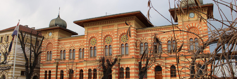 Виечница в Брчко. Фото: Елена Арсениевич, CC BY-SA 3.0