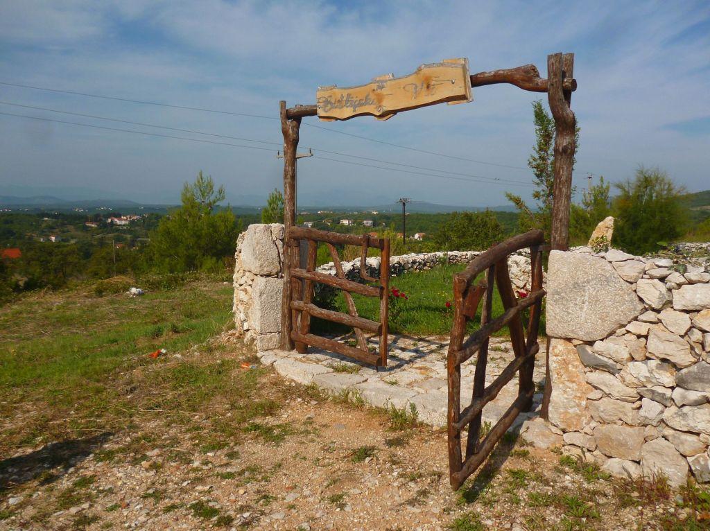 Вход. Фото: Елена Арсениевич, CC BY-SA 3.0