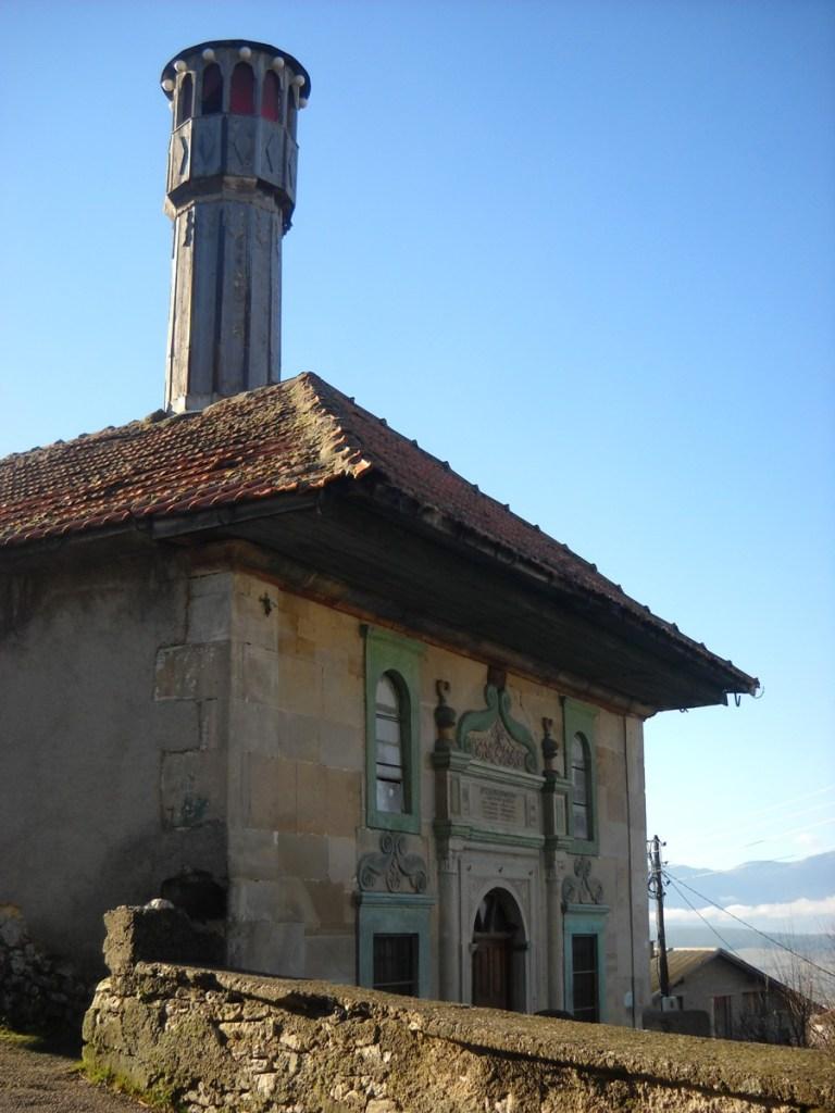 Мечеть Завра. Фото: Елена Арсениевич, CC BY-SA 3.0