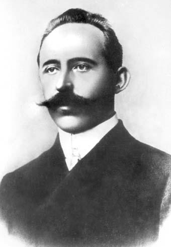 Петар Кочич. Автор неизвестен, Public Domain