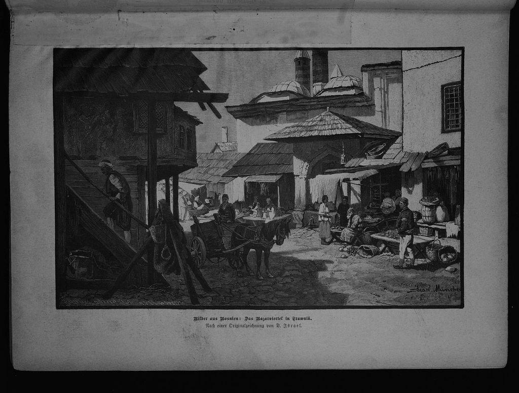 Старая чаршия. Various, Public Domain