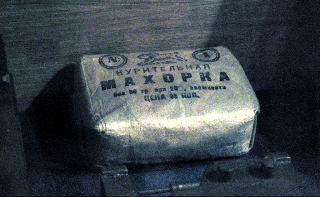 Махорка – не для Сталина. shakko, CC BY-SA 3.0