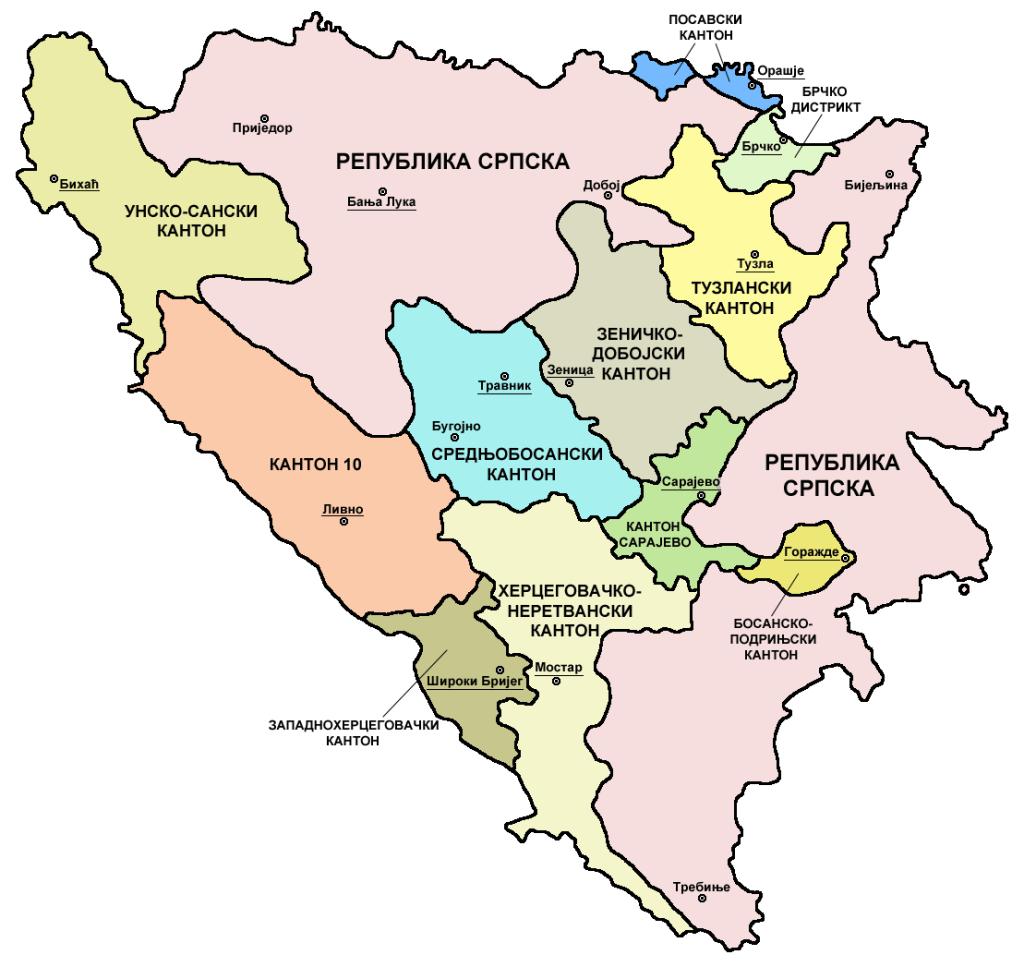Карта кантонов Федерации Боснии и Герцеговины. PANONIAN, CC0 1.0