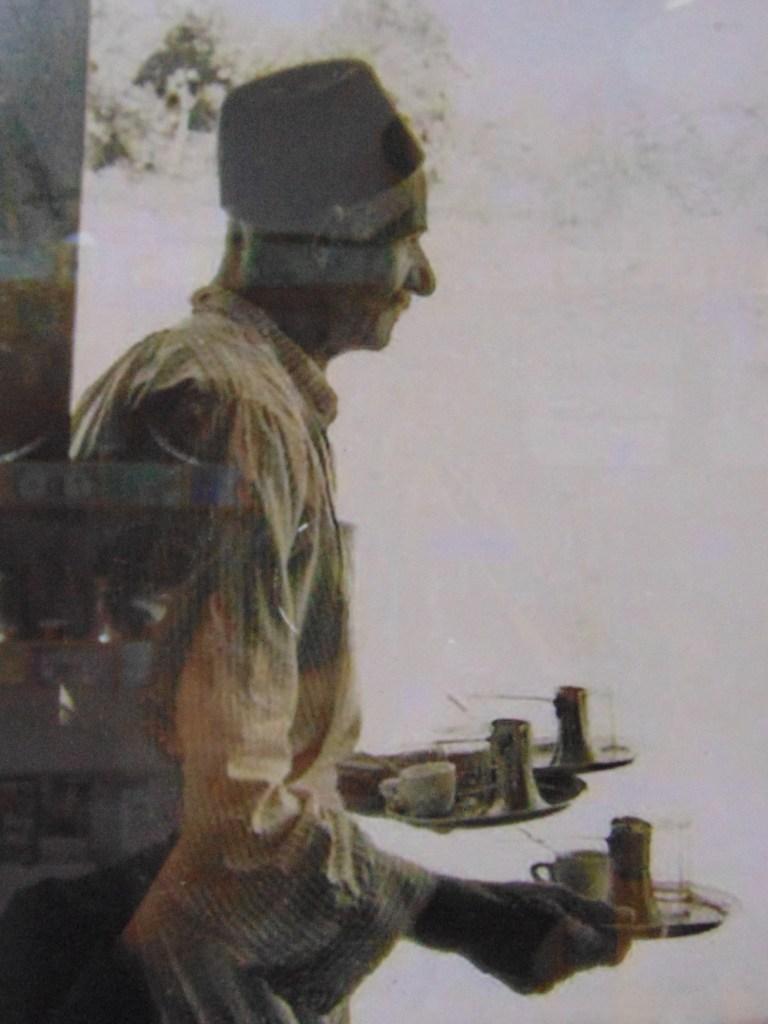 Сараевский кахведжия. Автор фото неизвестен, public domain