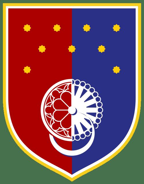 Герб кантона Сараево. HarunB, Timichal, GNU 1.2