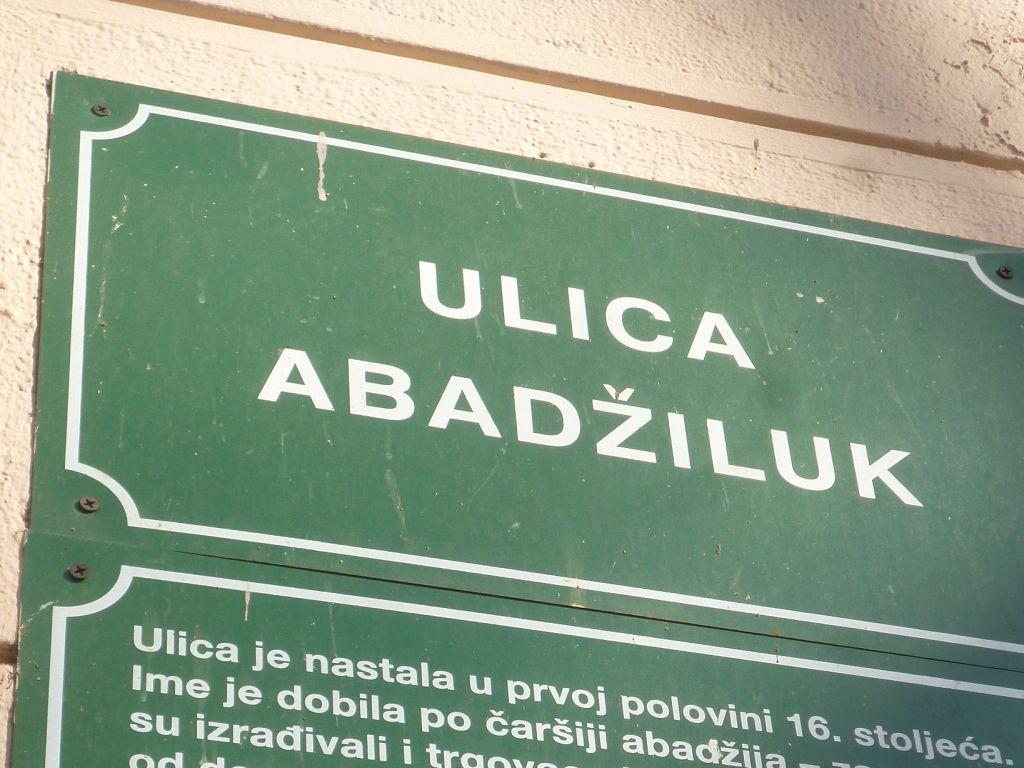 Улица Абаджилук. Фото: Елена Арсениевич, CC BY-SA 3.0