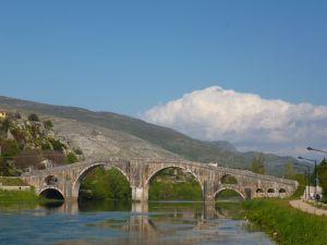 Мост Арсланагича. Фото: Елена Арсениевич, CC BY-SA 3.0