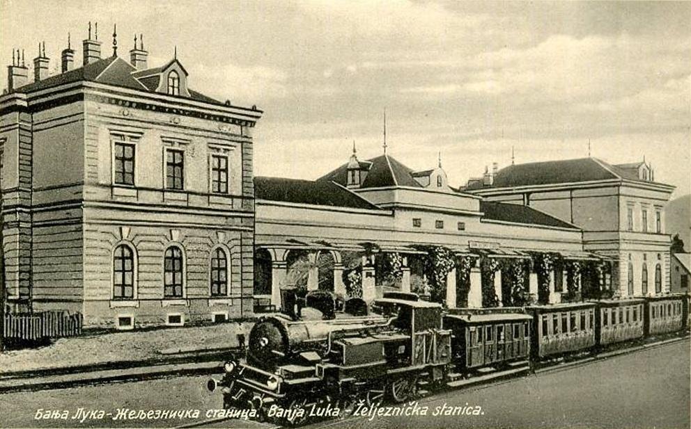 Железнодорожная станция Баня Луки (уже в австрийские времена). Автор неизвестен, Public Domain