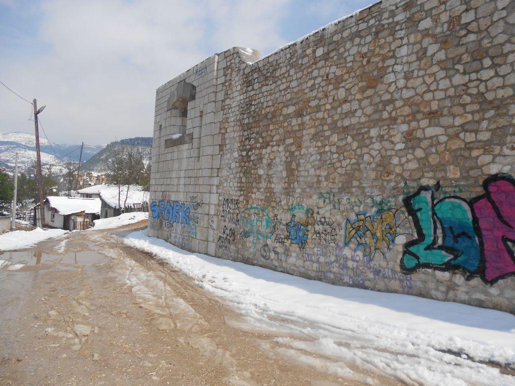 Османская и австрийская части стены. Фото: Елена Арсениевич, CC BY-SA 3.0