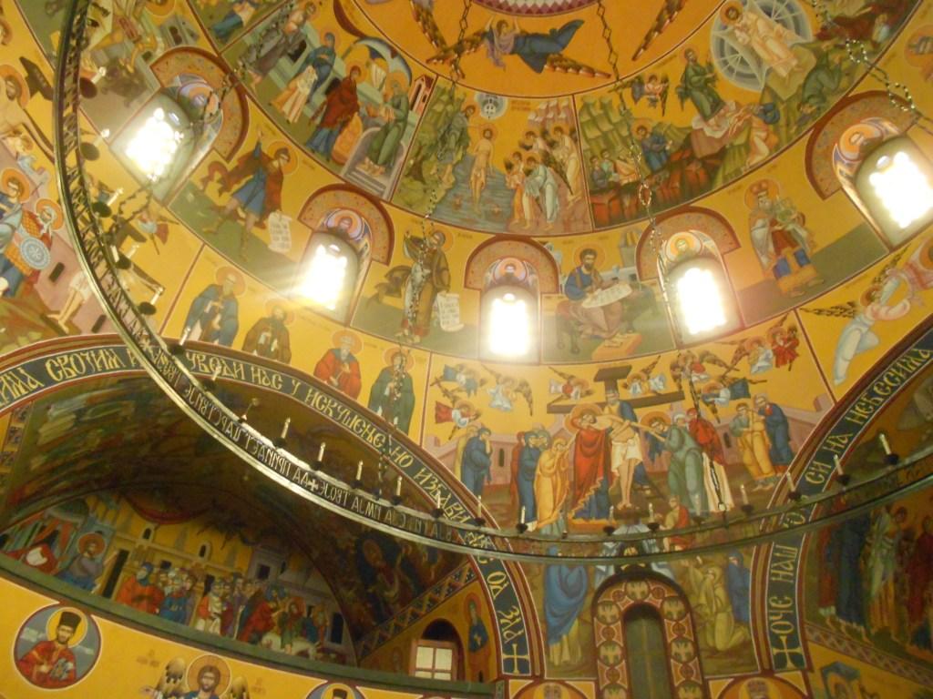 Росписи купола. Фото: Елена Арсениевич, CC BY-SA 3.0
