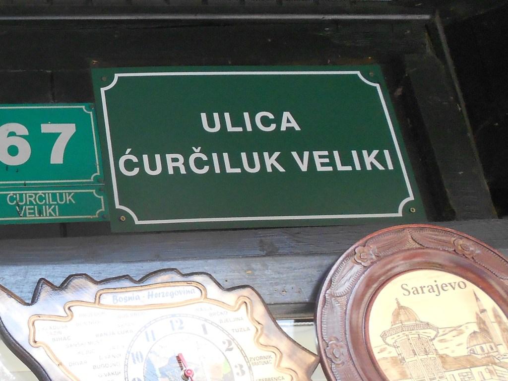Чурчилук Велики. Фото: Елена Арсениевич, CC BY-SA 3.0