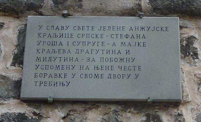Табличка под памятником. Фото: Елена Арсениевич, CC BY-SA 3.0