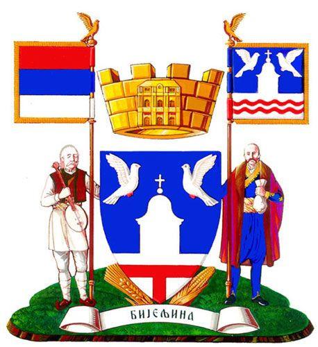 Герб Биелины с Филипом Вишничем в виде стража щита. Unknown, Public Domain