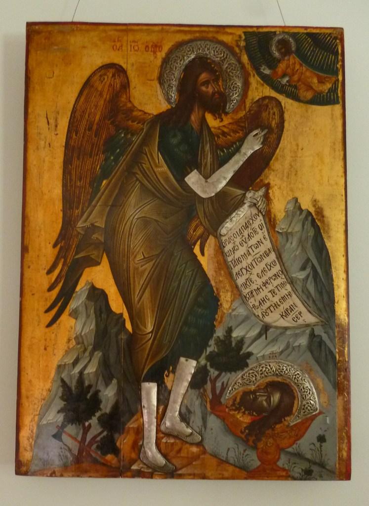Икона из коллекции музея. Фото: Елена Арсениевич, CC BY-SA 3.0