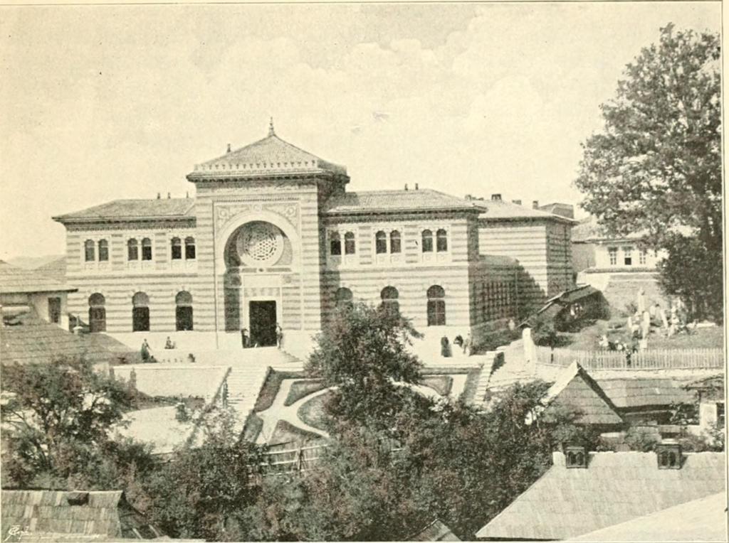 Шариатская судебная школа на старой фотографии. Автор неизвестен, public domain