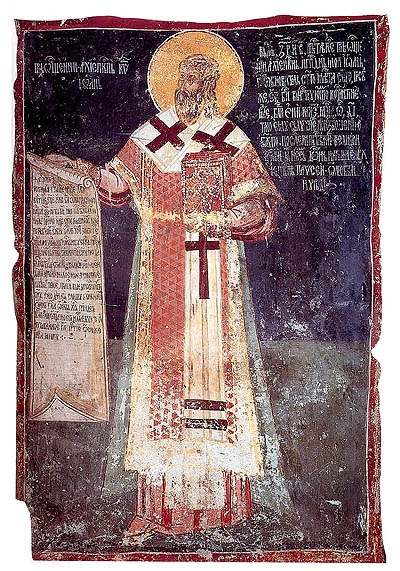 Йован Кантул, фреска в Печском патриархате. Георгий Митрофанович, public domain