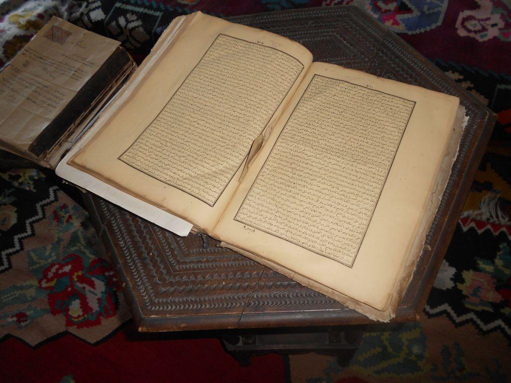 Старинная книга. Фото: Елена Арсениевич, CC BY-SA 3.0