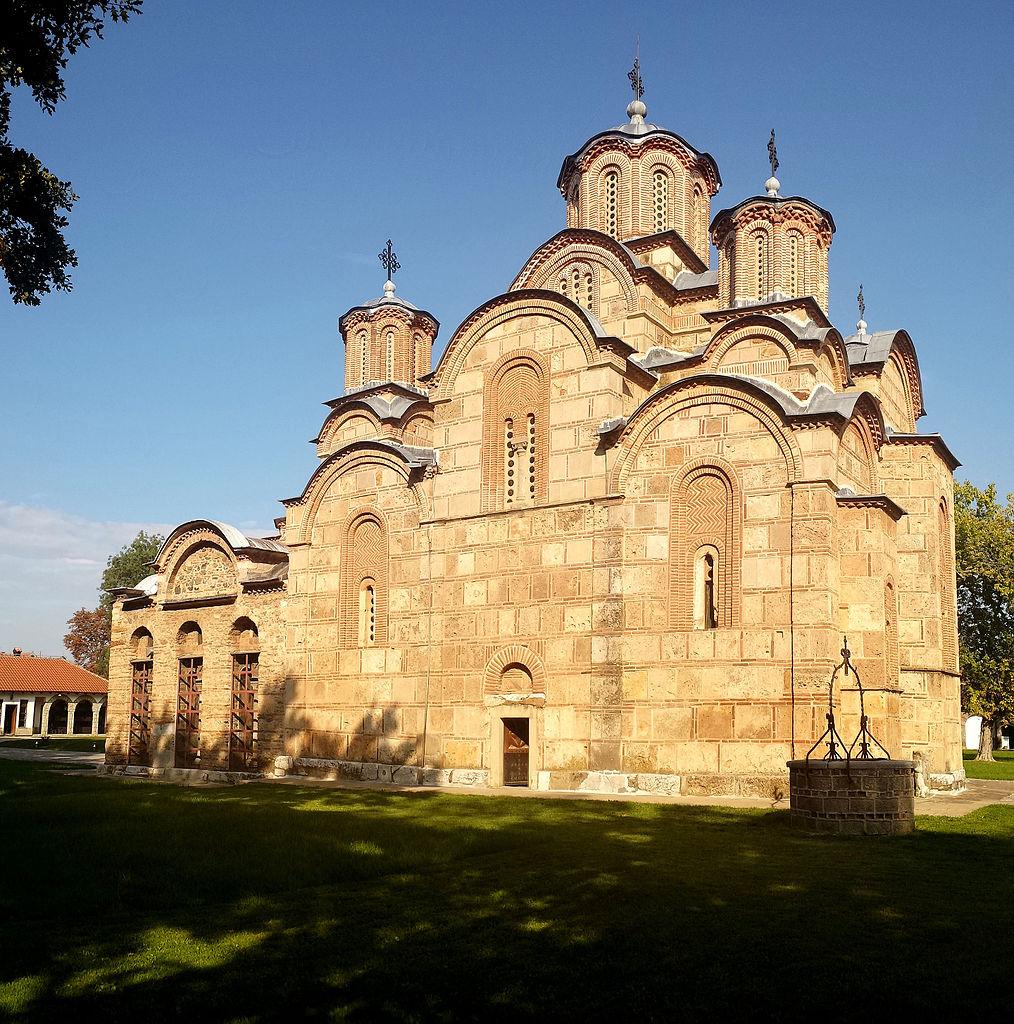 Монастырь Грачаница в Косово. Фото: GentiBehramaj, CC-BY-SA-4.0
