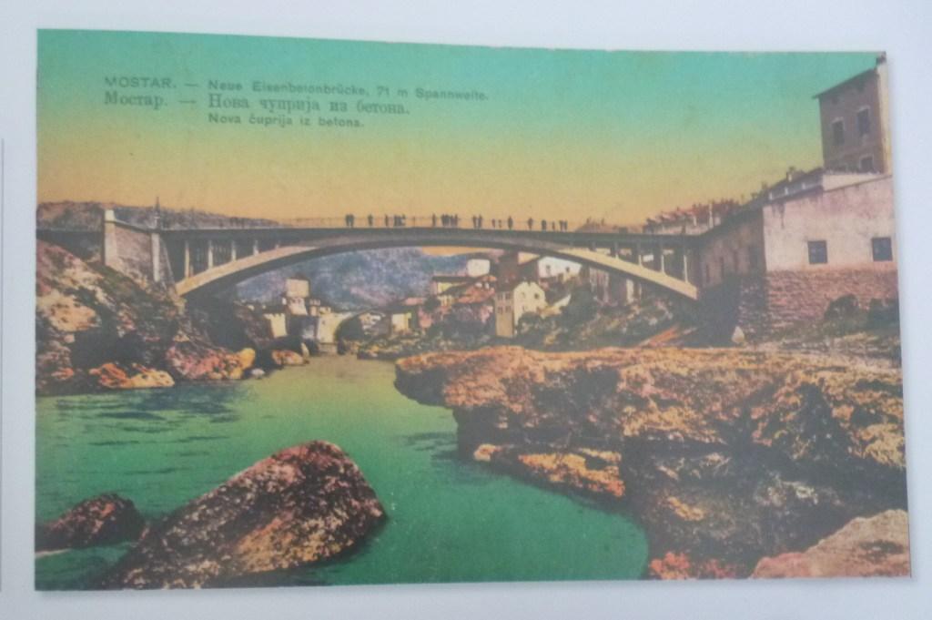 Лучский мост. Автор неизвестен, public domain