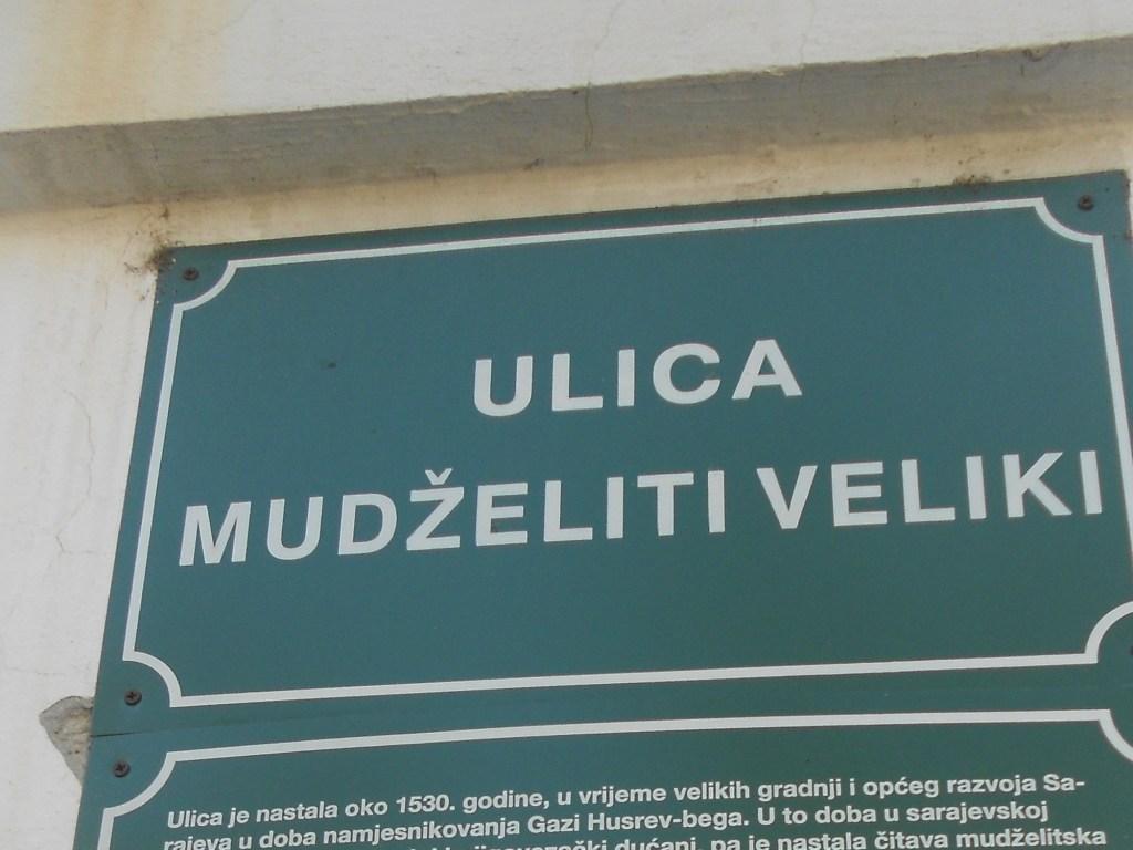 Улица Муджелити Велики. Фото: Елена Арсениевич, CC BY-SA 3.0