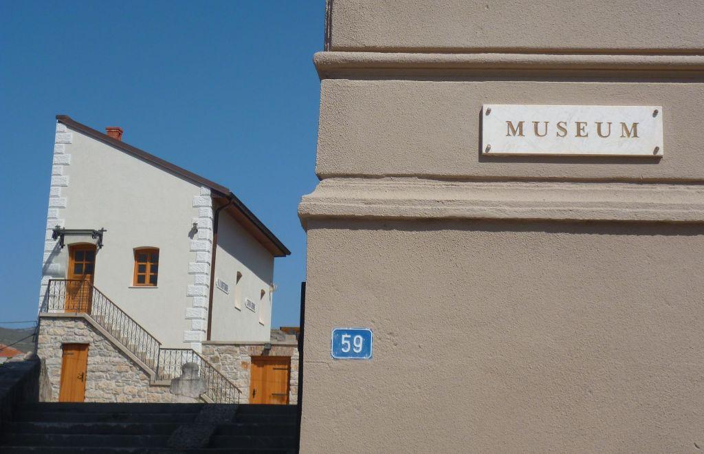 Музей и станция голубиной почты. Фото: Елена Арсениевич, CC BY-SA 3.0