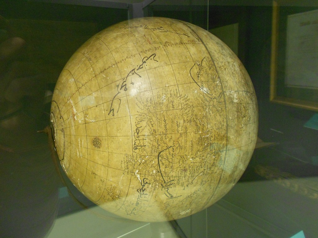 Старинный глобус. Фото: Елена Арсениевич, CC BY-SA 3.0