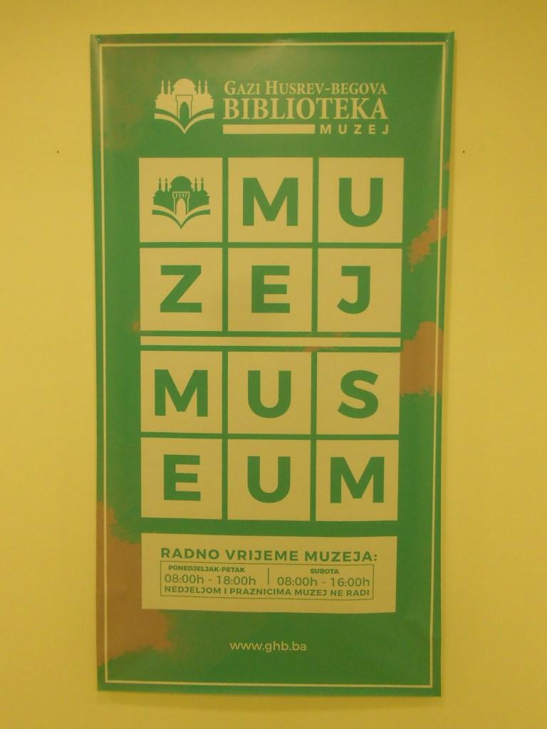 Музей Библиотеки Гази Хусрев-бега. Фото: Елена Арсениевич, CC BY-SA 3.0