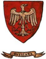 Герб рода Николич. Illyrian Armorials, CC BY-SA 3.0