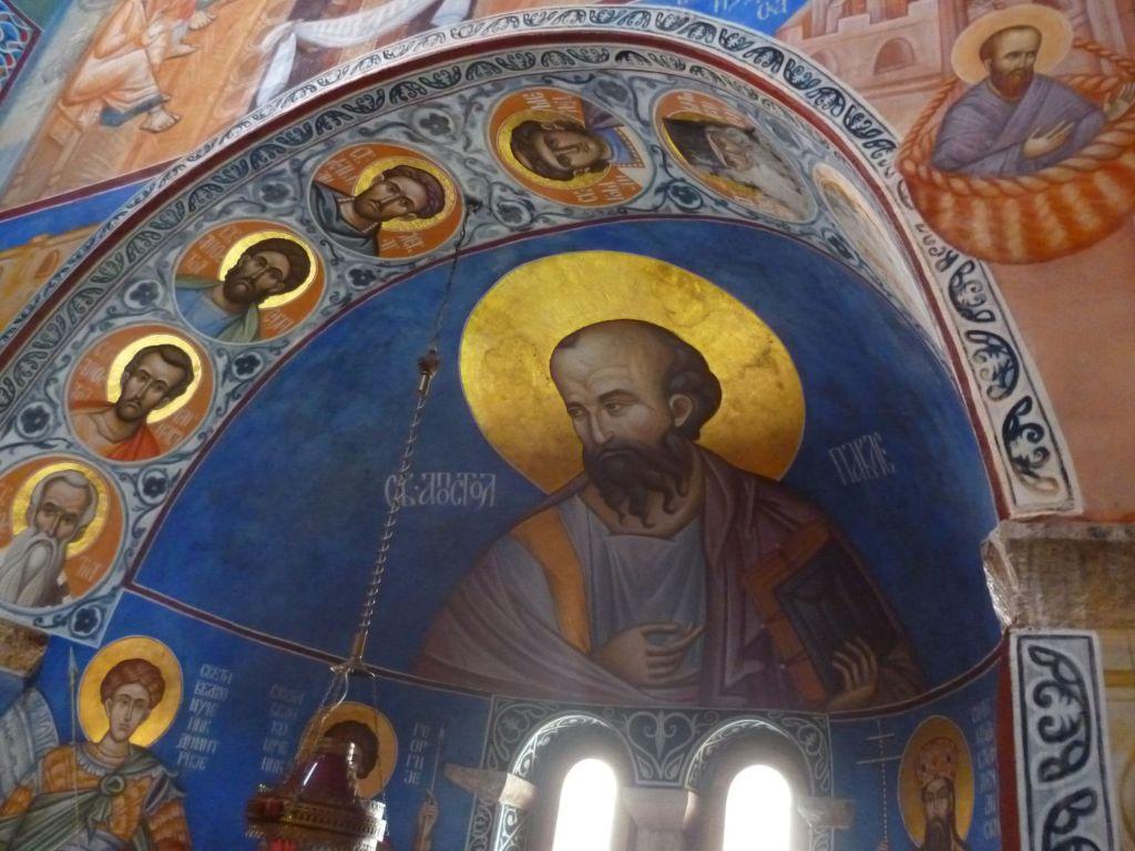 Св. Павел. Фото: Елена Арсениевич, CC BY-SA 3.0