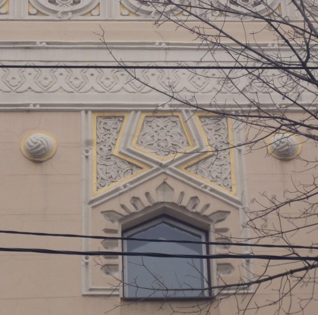 Фрагмент декора ашкеназской синагоги. Фото: Елена Арсениевич, CC BY-SA 3.0