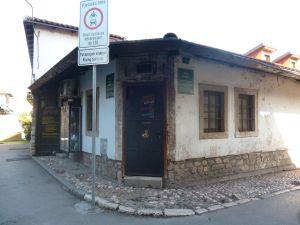 Угол улиц Табаци и Халачи. Фото: Елена Арсениевич, CC BY-SA 3.0