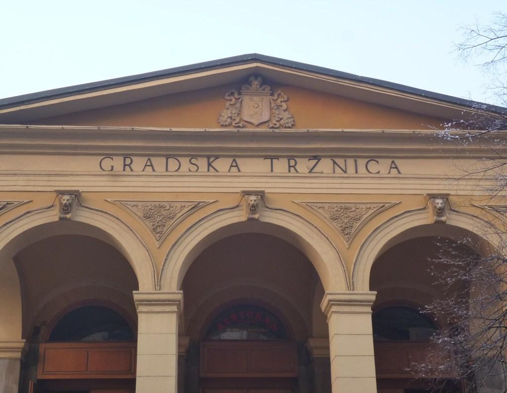 Фрагмент главного фасада. Фото: Елена Арсениевич, CC BY-SA 3.0