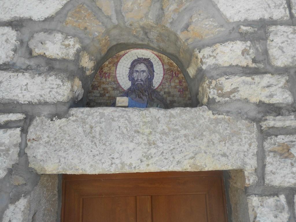 Св. Йован, то есть Иоанн Креститель. Фото: Елена Арсениевич, CC BY-SA 3.0